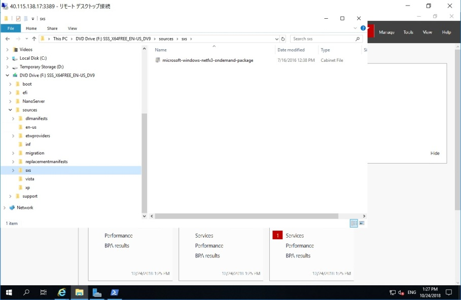 Windows Server 2019 – Measures to be taken when installing  NET